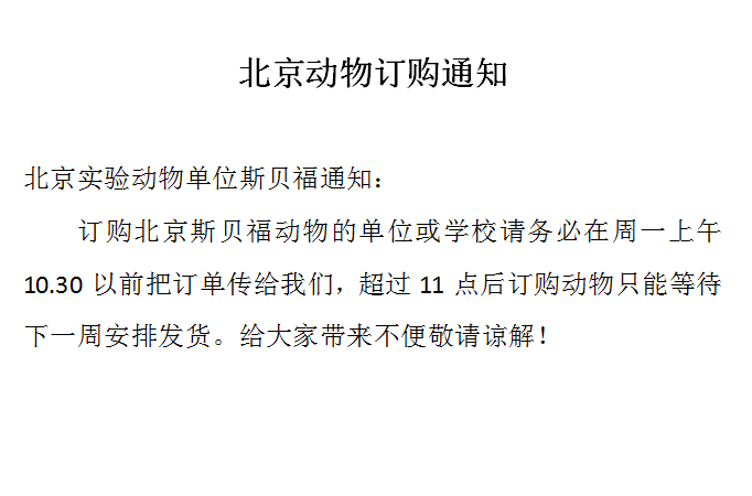 QQ圖片20190422164655.png