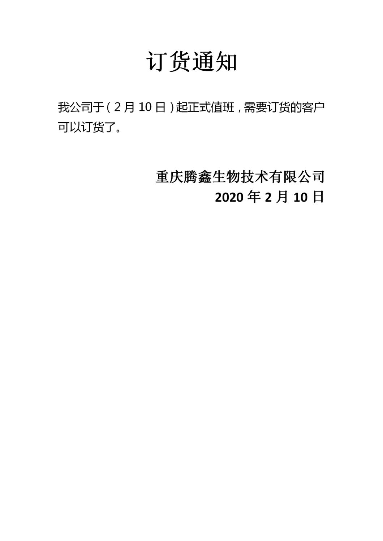 文檔1_01.png